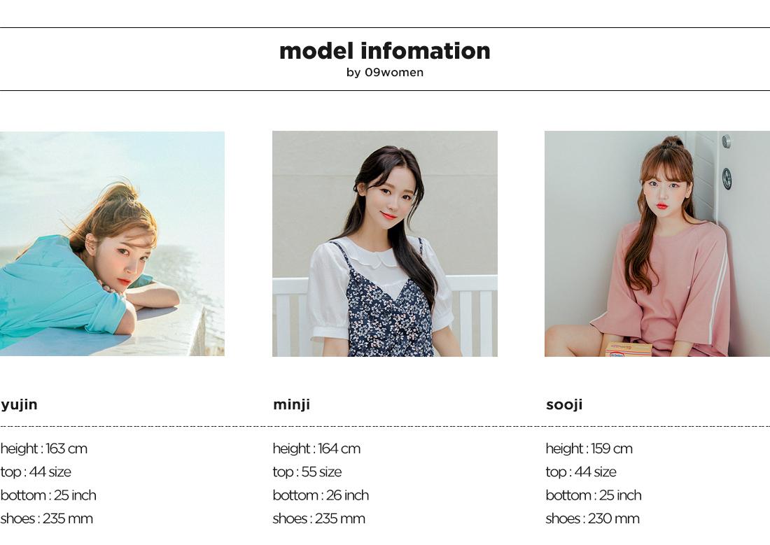 모델 정보